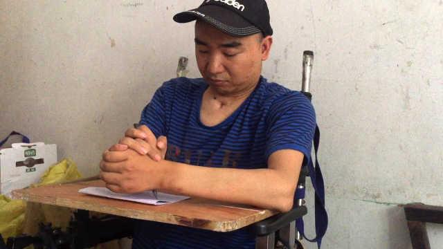 他因意外高位截瘫,20年写作20万字