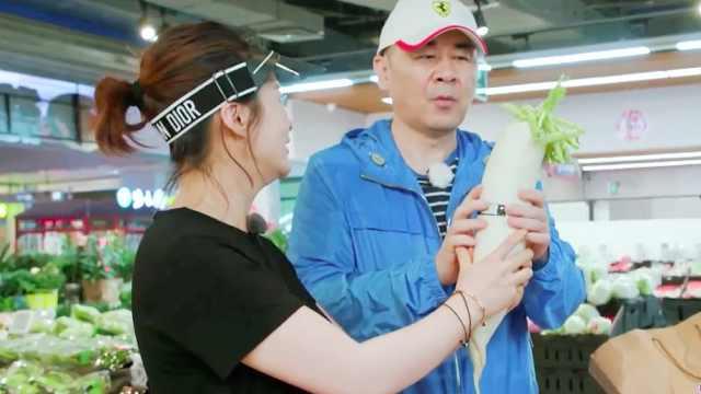 陈建斌和白萝卜的故事,变胡巴迷了