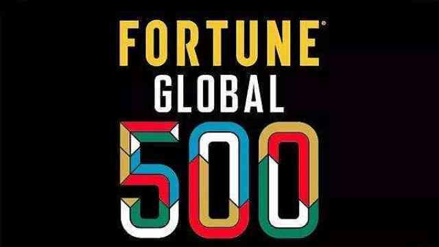世界500强,哪国车企数量第一?