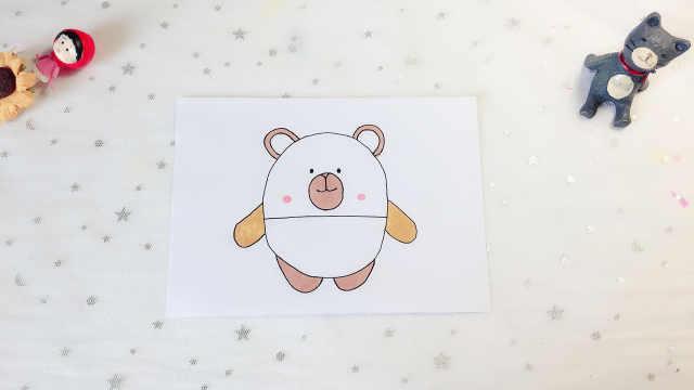 domi教你手绘一只熊宝宝,超可爱!