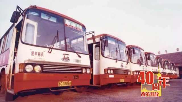 老司机开公交40年,呵跑小偷上百个