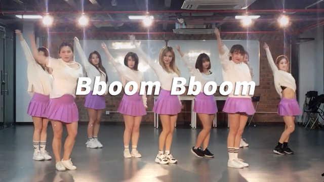 翻跳《BBoom BBoom》,可爱俏皮!