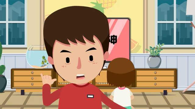 【法君说】孩子模仿动画片伤到同伴