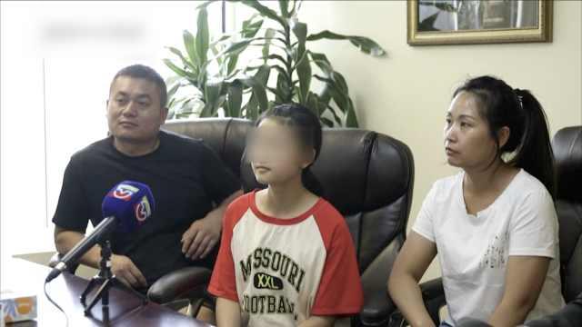 绑架?中国人在美带走女儿惊动警方
