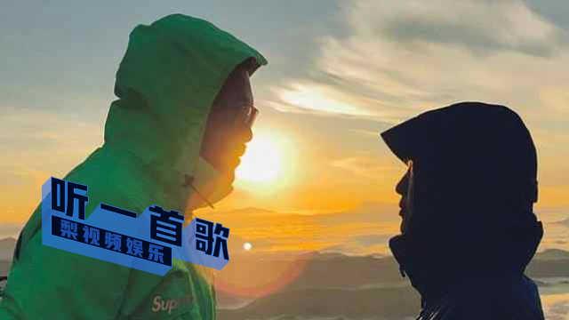 徐佳莹也结婚了,来听她唱情歌