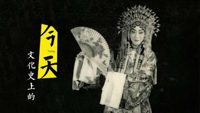 稀见影像:1930年梅兰芳在美国演出