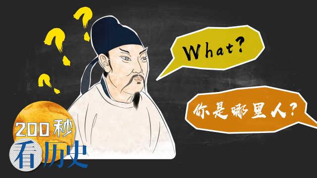 """""""诗仙""""李白的家乡到底在哪里?"""