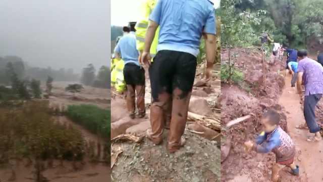 四川屏山洪灾3人失联,1500余人转移