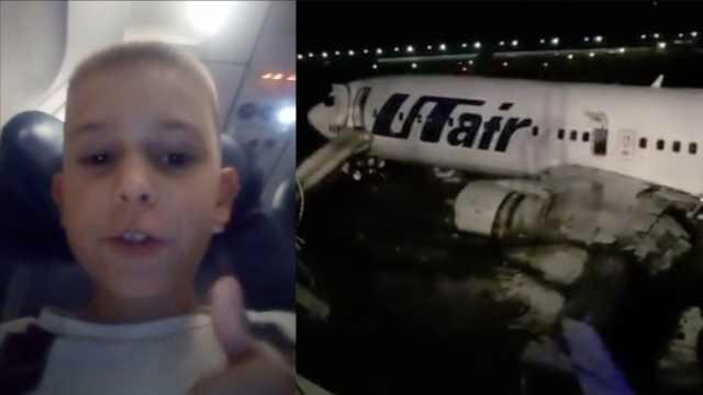 俄客机降落时起火,男孩飞前录视频