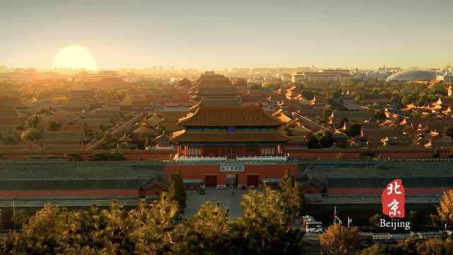 原来北京这么美!来看这部形象片吧!