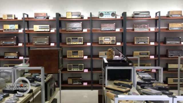 电台办收音机博物馆,最老一台53岁