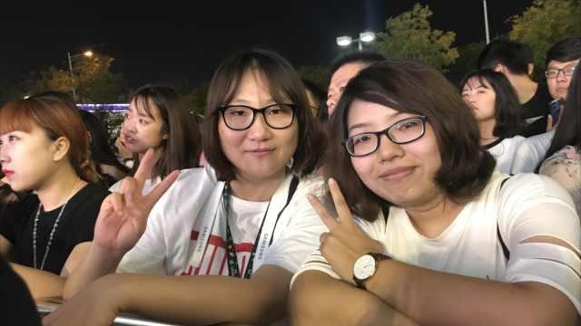 34岁姑娘约网友看聂远:请了病假
