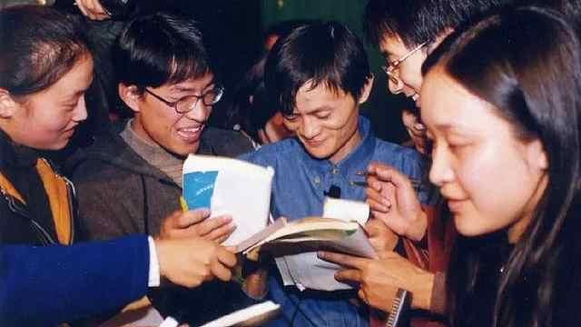 马云的教师情缘:从厌恶到倾注一生