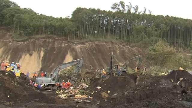 日本北海道地震, 已有39人死亡