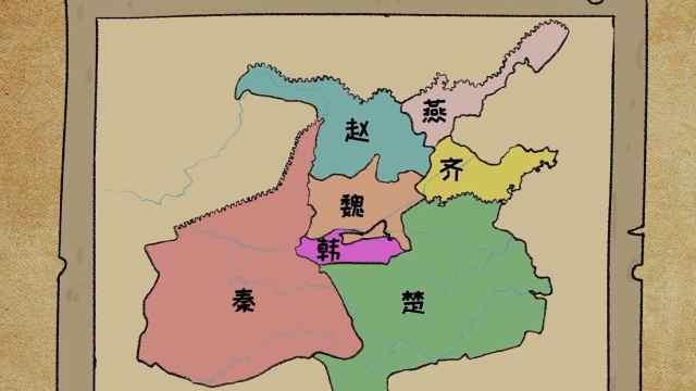 在古代,你属于战国七雄中的哪一国