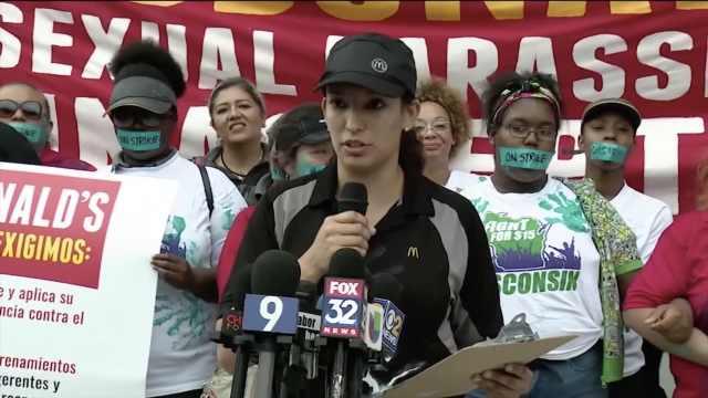 麦当劳也有性骚扰:员工多地同抗议