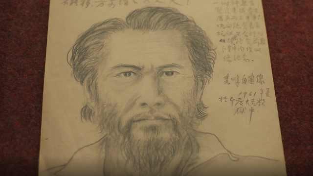 中国美术史上很特别的一个人
