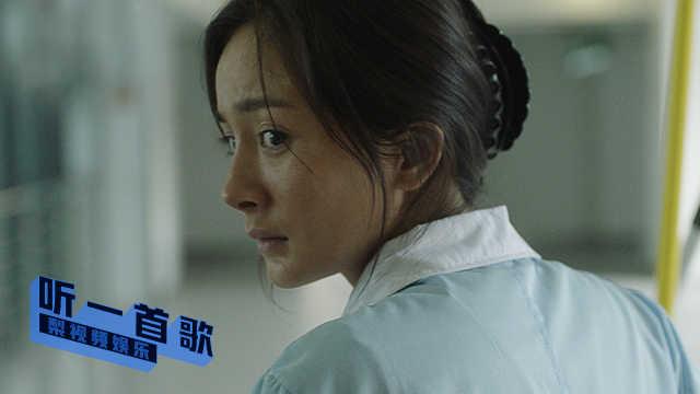 杨幂新片《宝贝儿》,青峰温暖献声