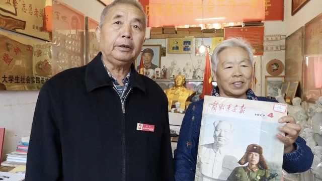 古稀老人建藏馆,53年投入近百万