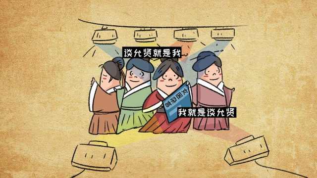 谈允贤,古代女性追求自由的标杆