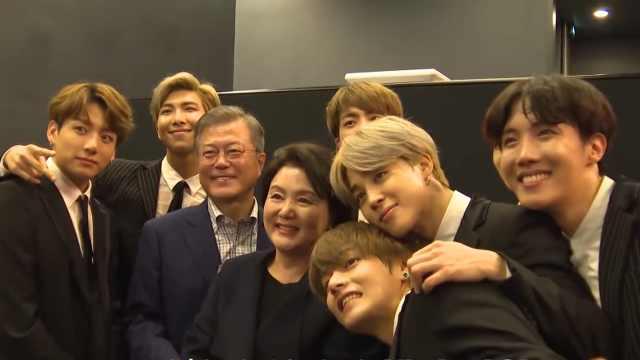 韩法友谊会,韩国总统观看BTS演出