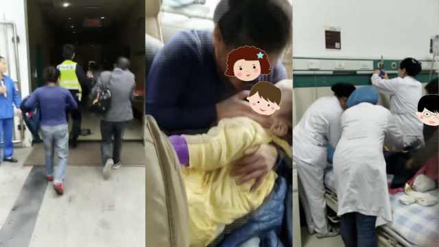 啥事?男女抱着抽搐幼儿,路边嚎哭