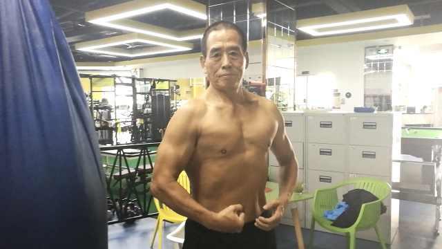 69岁大爷锻炼成健身教练,形似小伙
