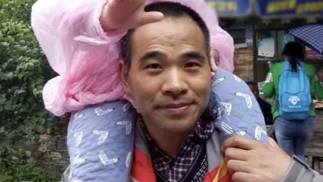 大学教师野外勘探玉龙雪山,失联7天