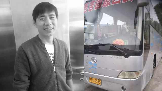 司机遭钢板砸中,停车救19人后离世