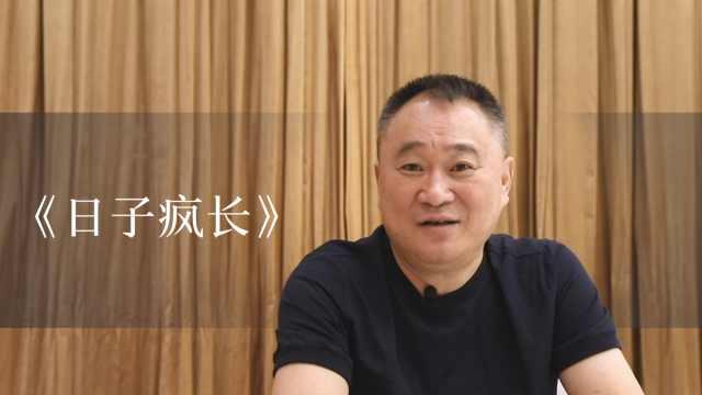 龚曙光:中国九成好文学都是写乡土