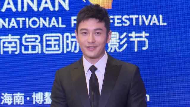 黄晓明:文艺片不卖座但有现实意义