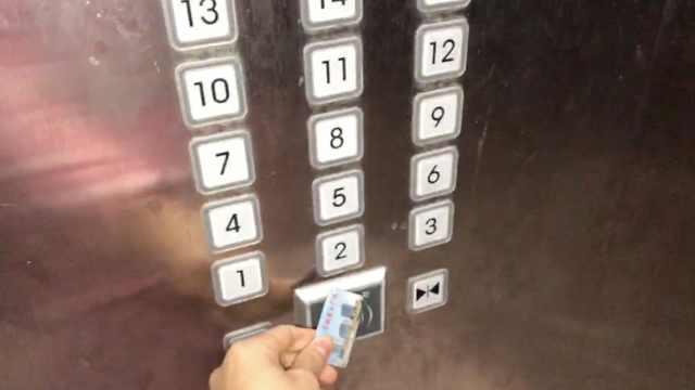 小区电梯按次收费引质疑,官方回应