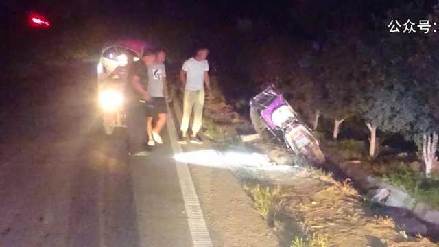 女子深夜骑车撞死老人后竟报假警