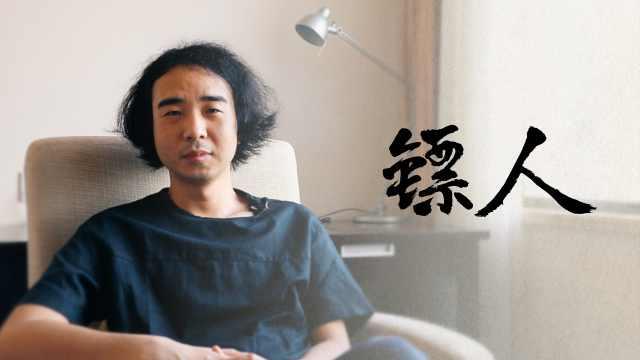 国漫之光!他画的漫画轰动了日本