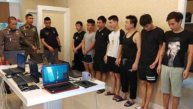 12人在泰国放高利贷被抓:这风景好
