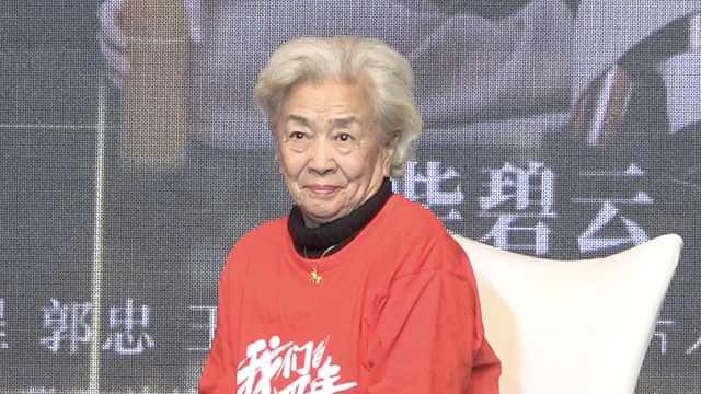 83岁谢芳演奶奶,现场示爱老伴儿