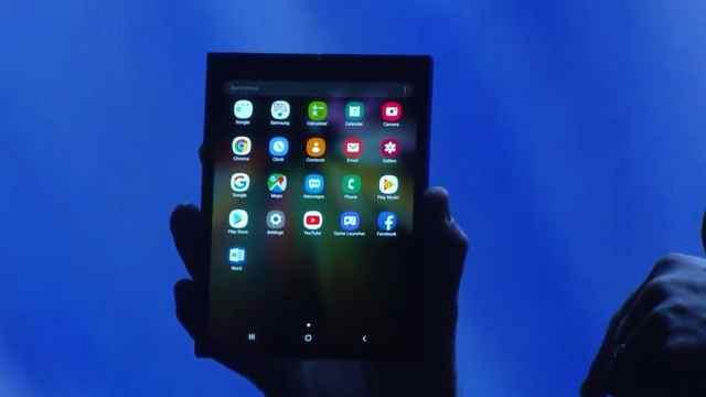 科技周报:可折叠!大屏手机新福音