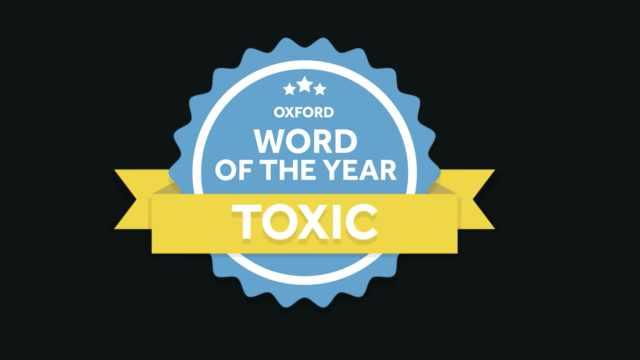 牛津辞典选出年度词:2018年有毒!