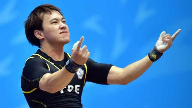 兴奋剂!中国台北举重选手禁赛十年