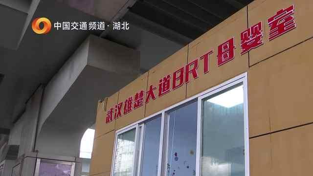 首个公交站台母婴室投入使用