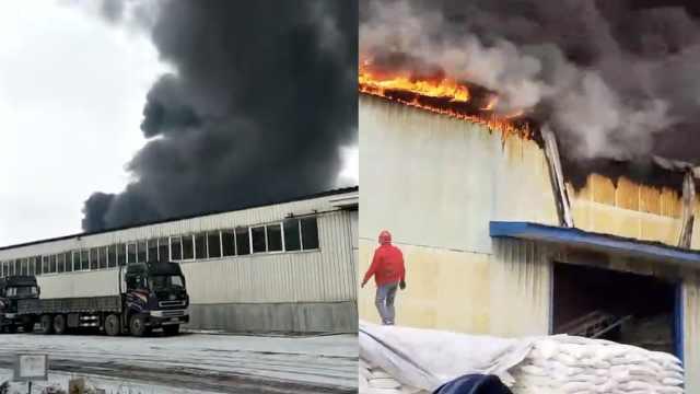 吉林一化肥厂突起火,浓烟遮半边天