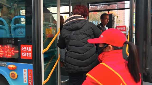 改善空气质量,河北沧州公交免费坐
