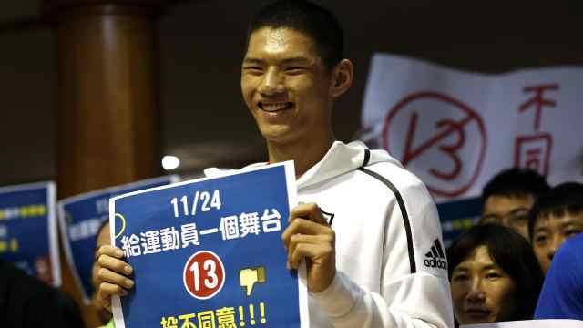 要改名?中国台北运动员集体抵制