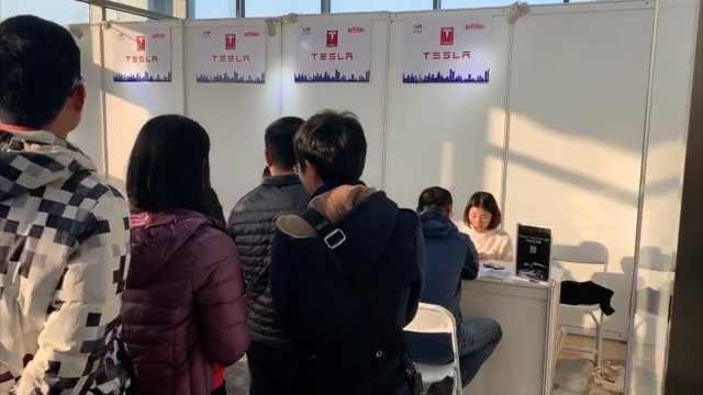 特斯拉上海工厂招聘,应聘者排长龙