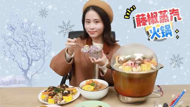 今日大雪,来碗热气腾腾的排骨汤吧