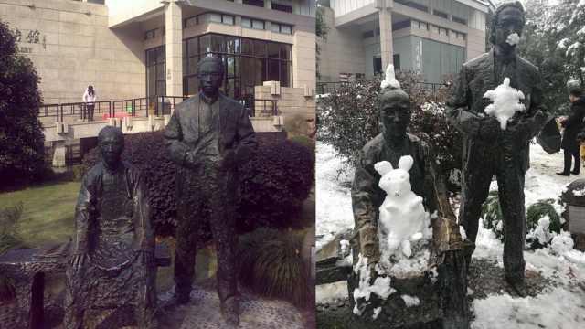 蔡元培雕塑被恶搞,美术馆:有侮辱性