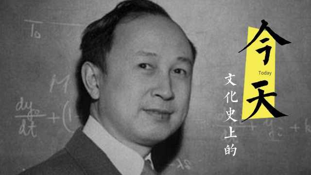 纪念钱学森:我的事业和归宿在中国