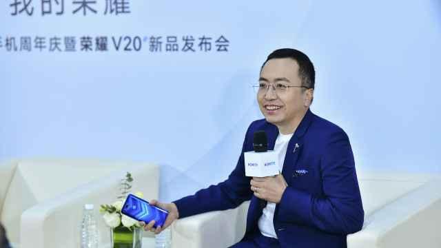 荣耀赵明:未来手机品牌只剩五六家
