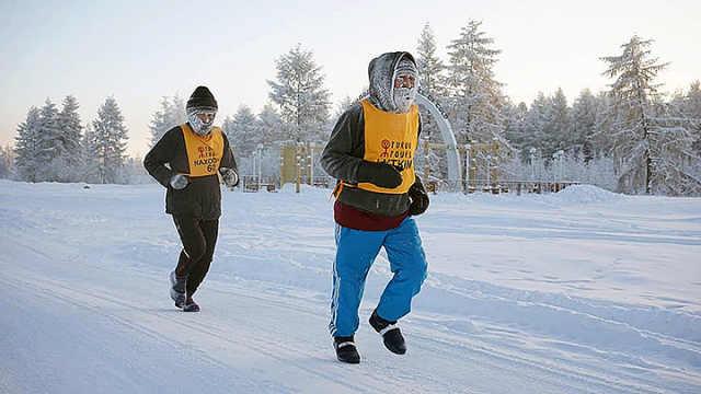 俄罗斯零下52度马拉松:冷到没冠军