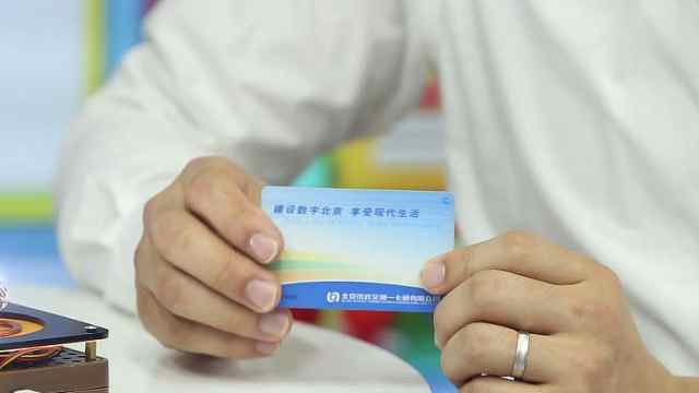 IC卡的数据是怎么被读取的?
